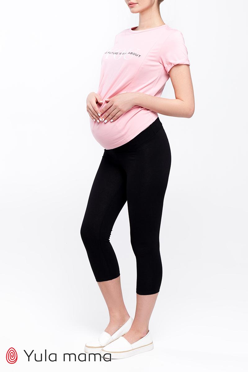 54158c9bcfad93 ОДЕЖДА ДЛЯ БЕРЕМЕННЫХ / Брюки, штаны, джинсы, лосины для беременных ...