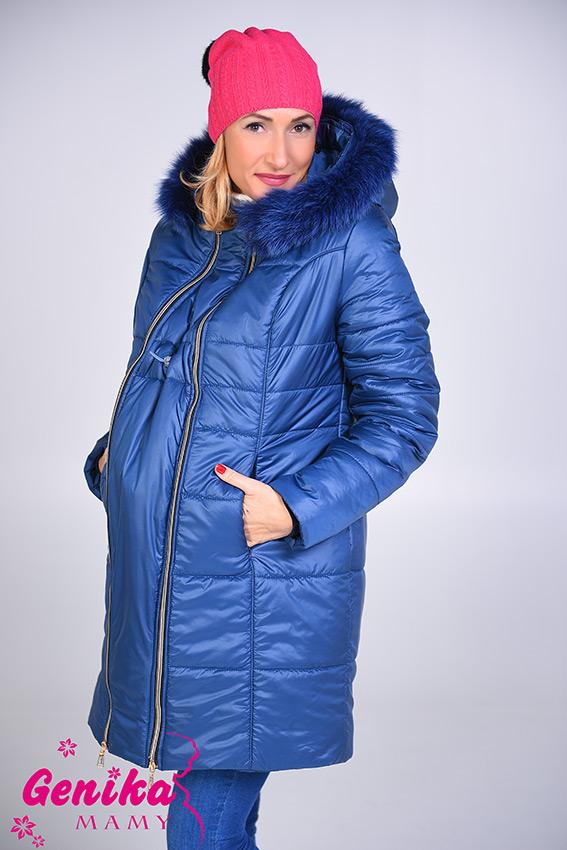 a0cdc5f7bd27 Куртка-трансформер для беременных и после очень теплая (до - 30)  классический синий