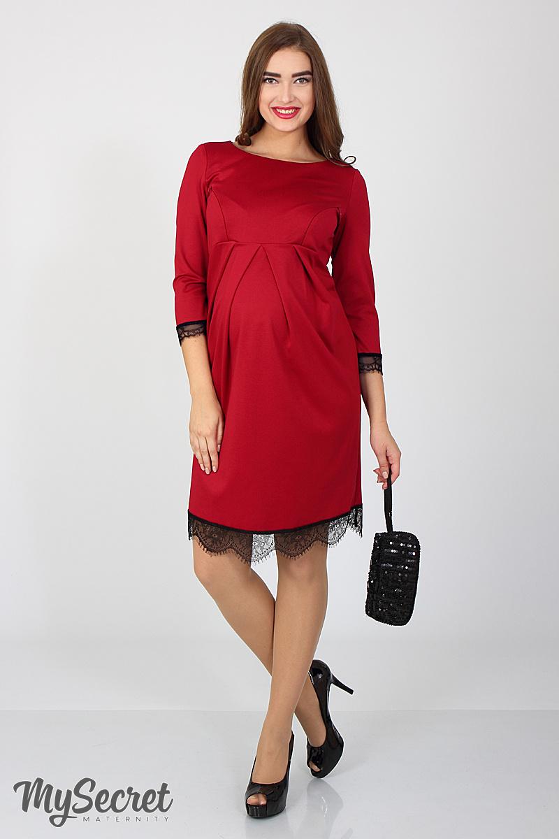 adc1e5a41f93 Платье для беременных и кормящих Rosemary карминово-красное