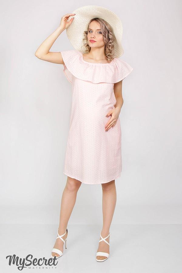 1a0d9fed9873c71 Модный сарафан для беременных и кормящих Elezevin теплый розовый ...