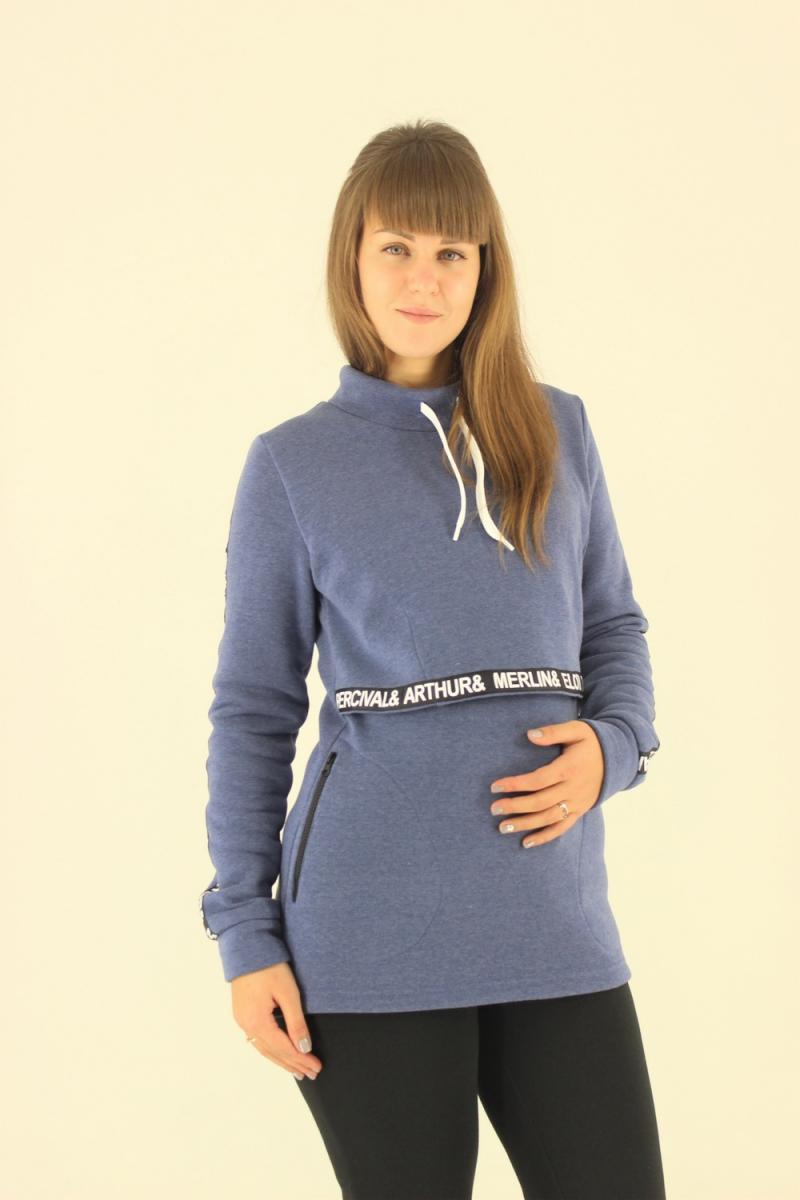 daadc892 Удлиненная теплая толстовка -туника для беременных и кормящих Спорт-лампас
