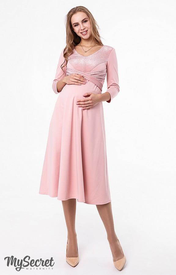 9da6ac851a0 Изящное вечернее платье для беременных и кормящих Elizabeth пудровый