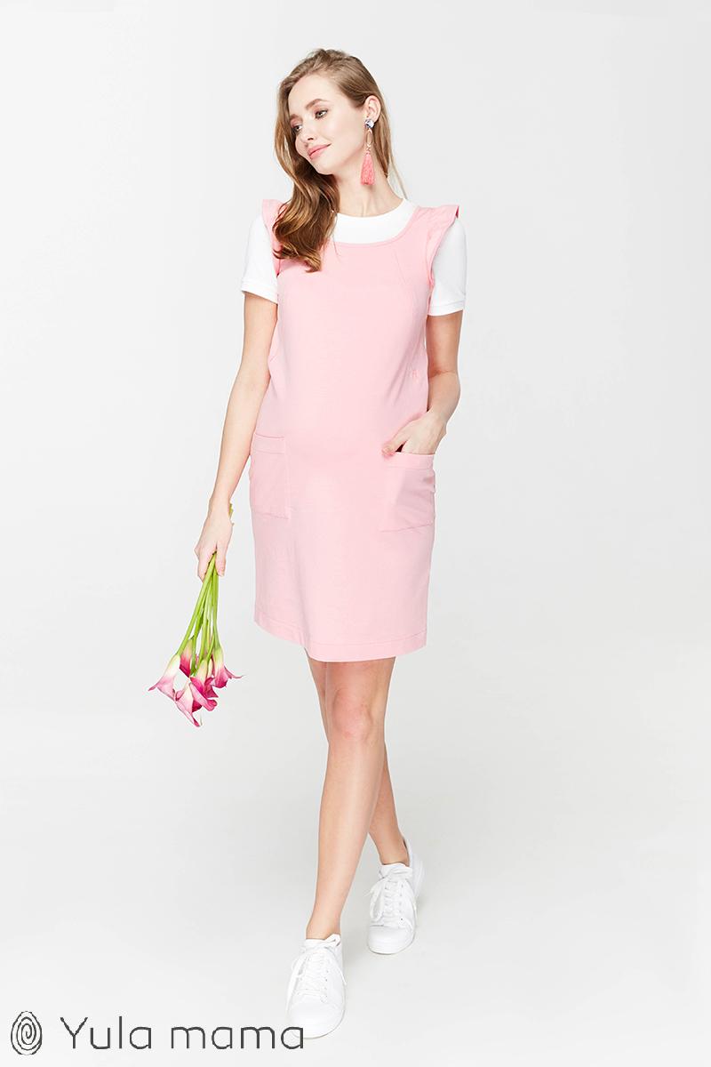 1873106945d Трикотажный сарафан с крылышками для беременных и кормящих April светло- розовый