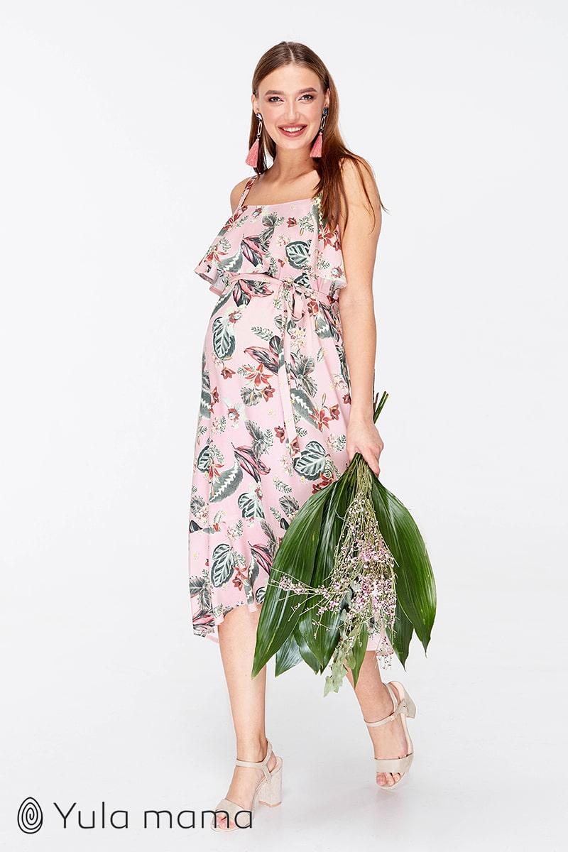 bbcdee1da53 Очень красивый сарафан для беременных и кормящих Rimini розовый с принтом